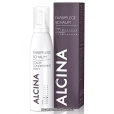 Пенка для окрашенных волос Alcina Color Conditioning Foam - 150 мл.