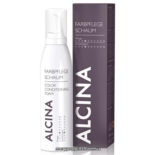 Пенка для окрашенных волос (Alcina Color Conditioning Foam)