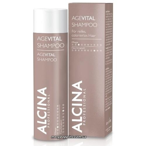 Шампунь омолаживающий ALCINA Shampoo Age Vital – 250 мл.