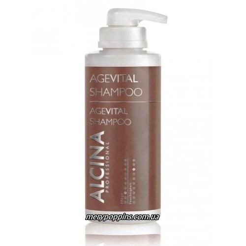 Шампунь для зрелых волос ALCINA Shampoo AgeVital.