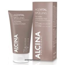 Кондиционер ополаскиватель омолаживающий для взрослых ALCINA Conditioner AgeVital – 150 мл.