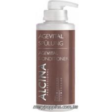 Ополаскиватель для зрелых, тонких, окрашенных волос Alcina Age Vital - 500 мл.