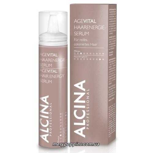 Сыворотка возрастная энергетическая для волос ALCINA Hair Energy Serum AgeVital – 30 мл.
