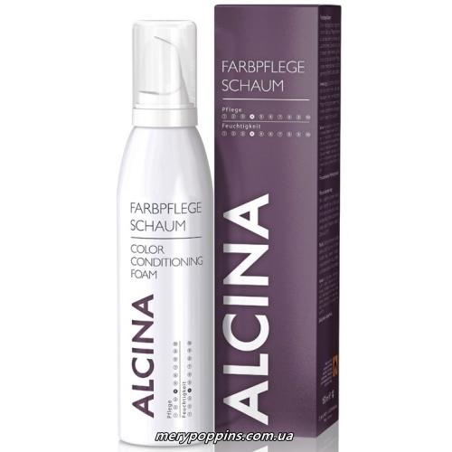 Пенка для окрашенных очень поврежденных волос Alcina Color Conditioning Foam Care Factor 2 - 150 мл.