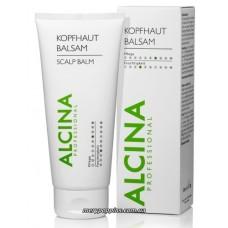 Бальзам успокаивающий для лечения чувствительной кожи головы ALCINA Scalp BALM - 200 мл.