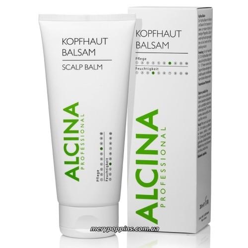 Бальзам успокаивающий для лечения чувствительной кожи головы ALCINA Scalp BALM.