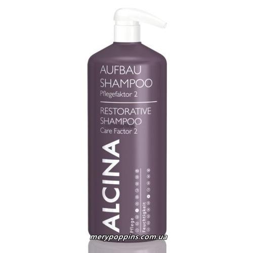 Шампунь для окрашенных очень поврежденных волос Alcina Color Conditionng Shampoo Care Factor 2 - 1250 мл.