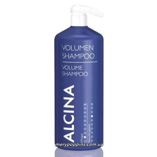 Шампунь для объема нормальных и тонких волос Alcina Volume shampoo - 1250 мл.