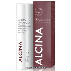 Шампунь восстанавливающий для сухих и поврежденных волос Alcina Shampoo restorative Cafe Factor 1 - 250 мл.