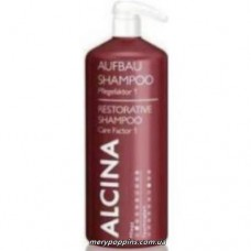 Шампунь восстанавливающий для сухих и поврежденных волос Alcina Shampoo restorative Cafe Factor 1 - 1250 мл.