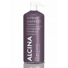 Шампунь восстанавливающий для очень поврежденных волос (Shampoo restorative Cafe Factor 2) - 1250 мл