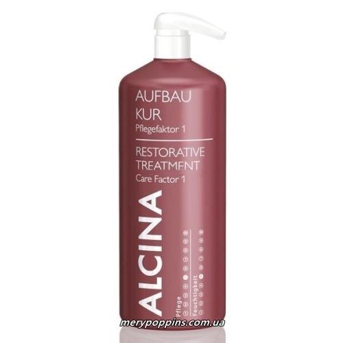 Лечение восстанавливающее для сухих и поврежденных волос Alcina Treatment restorative Cafe Factor 1 - 1250 мл.