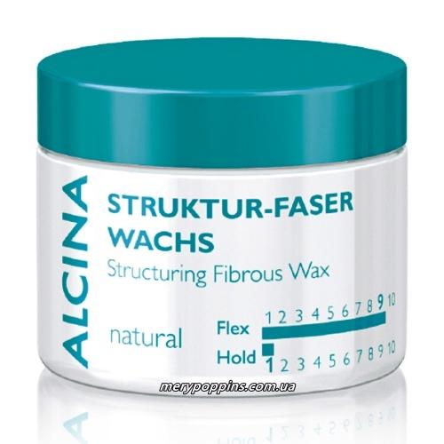 Воск волокнистый природной фиксации Alcina Struktur-Faser Wachs - 50 мл.