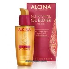 Эликсир для сияния волос (Nutri-Shine-Oil-Elixir) - 50 мл