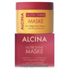 Маска для волос с маслами Alcina Nutri Shine - 200 мл.