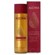Шампунь для волос с маслами Alcina Nutri Shine - 250 мл.