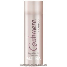Шампунь для волос Alcina Cashmere – 200 мл.