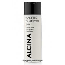 Шампунь мягкий для блеска окрашенных волос ALCINA Sanftes Shampoo №1 - 200 мл.