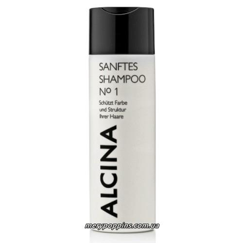 Шампунь мягкий для блеска окрашенных волос (ALCINA Sanftes Shampoo №1)