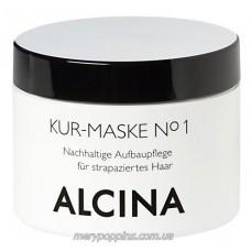 Маска лечебная для окрашенных волос Alcina №1– 200 мл.