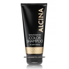 Шампунь оттеночный Золото ALCINA Color-Shampoo Gold - 200 мл.