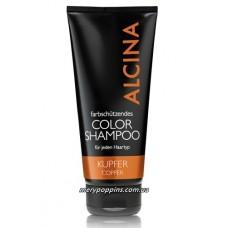 Шампунь оттеночний медный ALCINA Color-Shampoo KUPFER - 200 мл.
