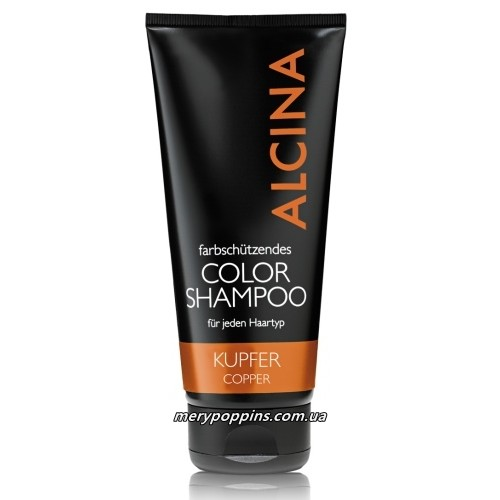 Шампунь оттеночний медный (ALCINA Color-Shampoo KUPFER)