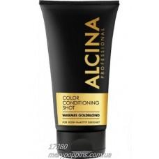 Ополаскиватель для волос оттеночный золото Alcina GOLD – 150 мл.