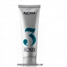 Маска лечение для волос ALCINA A/CPlex 3 – 125 мл.