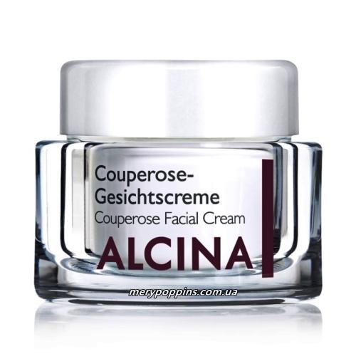 Крем антикуперозный ALCINA Couperose Gesichtscreme.