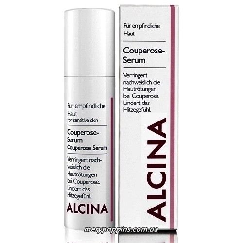 Сыворотка антикуперозная ALCINA Couperose Serum.