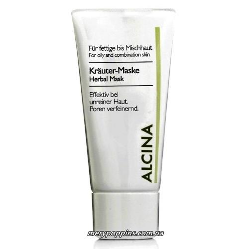 Маска растительная для проблемной кожи Alcina Krauter-Maske - 50 мл.