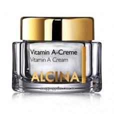 Крем антивозрастной с витамином А ALCINA Vitamin A-Creme - 50 мл.