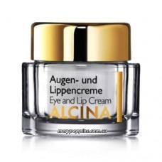 Крем антивозрастной для век и губ ALCINA Augen und Lippencreme - 15 мл.