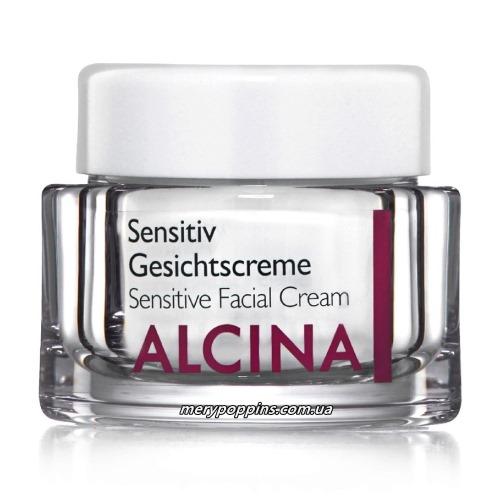 Крем для чувствительной кожи лица Сенситив Alcina Sensitiv Gesichtscreme - 50 мл.