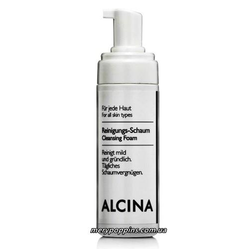 Пенка очищающая ALCINA Cleansing-Foam.