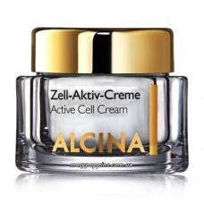 Крем антивозрастной клеточно-активный ALCINA Zell Aktiv Creme - 50 мл.