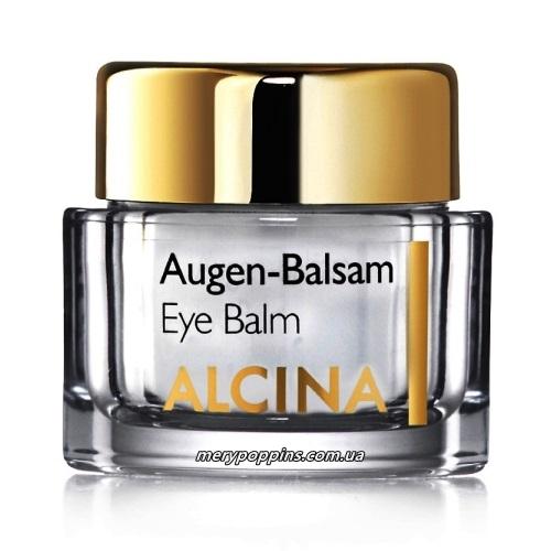 Бальзам для чувствительной кожи вокруг глаз и для век ALCINA Augen-Balsam.