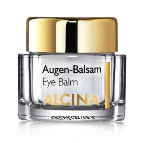 Бальзам для чувствительной кожи вокруг глаз и для век ALCINA Augen-Balsam - 50 мл.