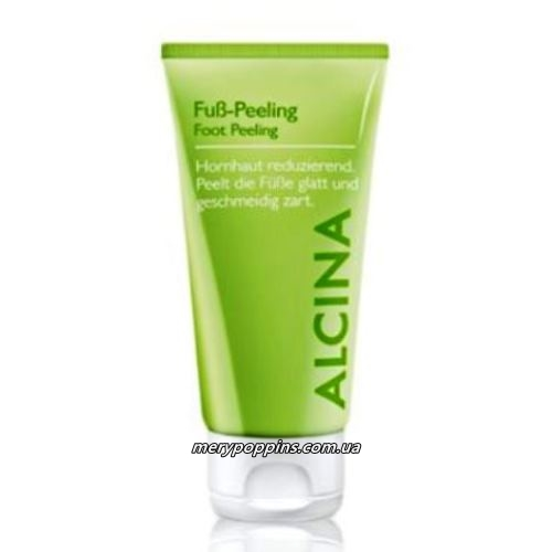 Пилинг для ног Alcina Foot Peeling - 75 мл.