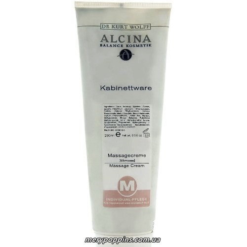 Крем массажный для лица Мимоза ALCINA Massagecreme Mimose.