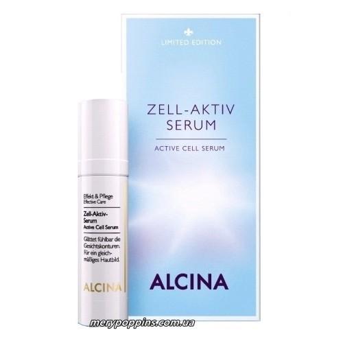 Сыворотка антивозрастная активная клеточная ALCINA Zell Aktiv Serum.