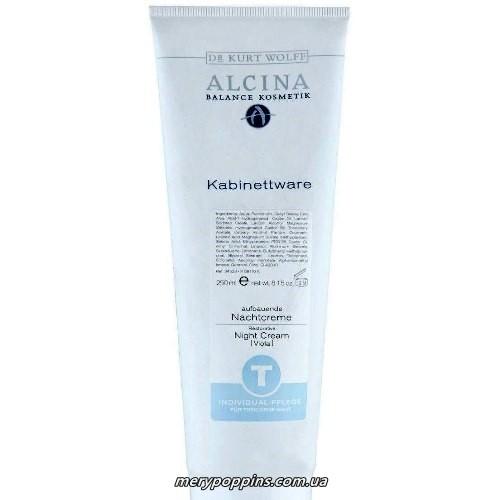Крем восстанавливающий ночной Виола T Alcina Night Cream Viola - 250 мл.