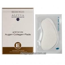 Салфетки коллагеновые для век Alcina E Collagen Eye Wipes 10 x 2 шт.
