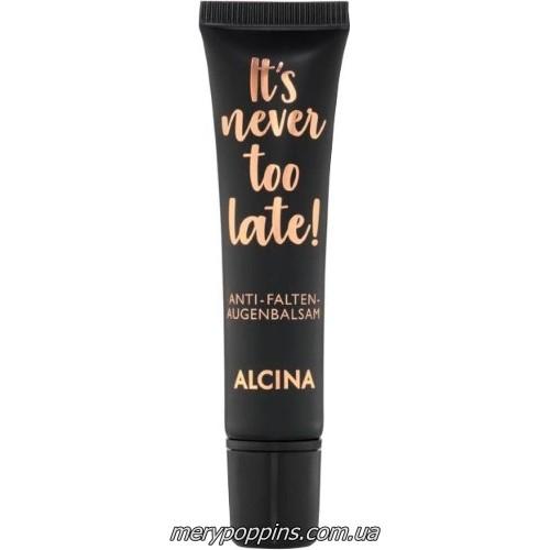 Бальзам для кожи вокруг глаз ALCINA Its Never Too Late от морщин – 15 мл.