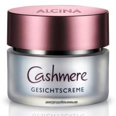 Крем для лица Кашемир Alcina Cashmere GESICHTSCREME - 50 мл.