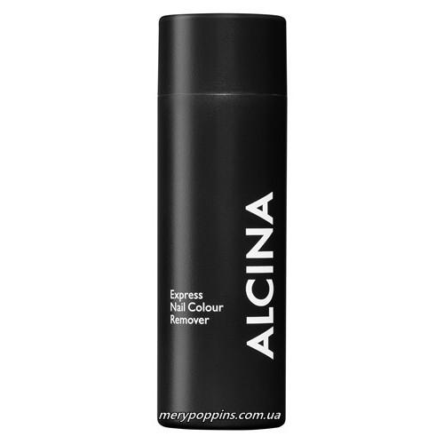 Жидкость для снятия лака для ногтей Alcina Express Nail Colour Remover