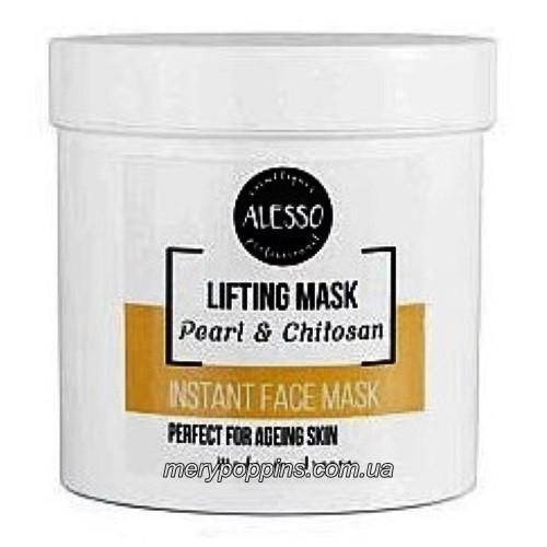 Маска альгинатная растворимая для лица ALESSO жемчужная с лифтинг эффектом – 200 гр.