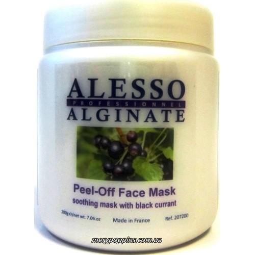 Маска альгинатная с черной смородиной успокаивающая ALESSO Peel-Off Face Mask.