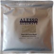 Отбеливающая маска ALESSO Luminous Rice Mask - 25 г.